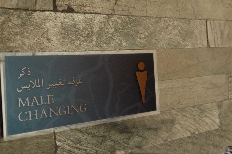 Abu Dhabi spa wall