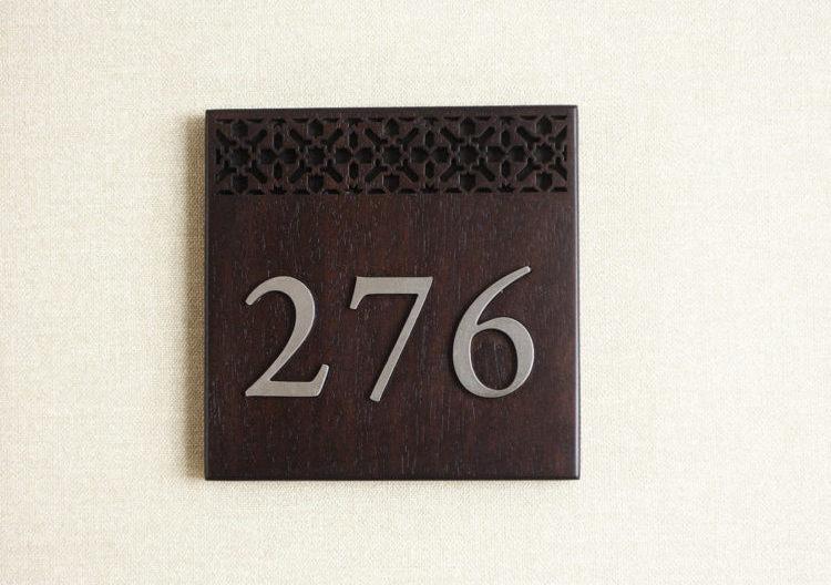 Doha Room number